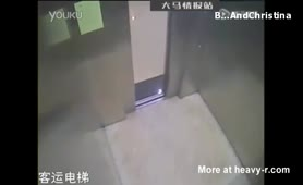 Japanese girl pooping in an elevator
